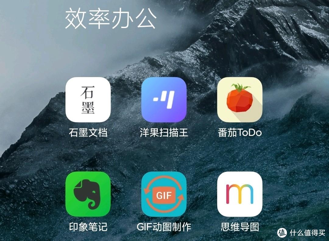 六款提升编辑效率的App分享,不好用算我输!打工人EDU分享(免费版)