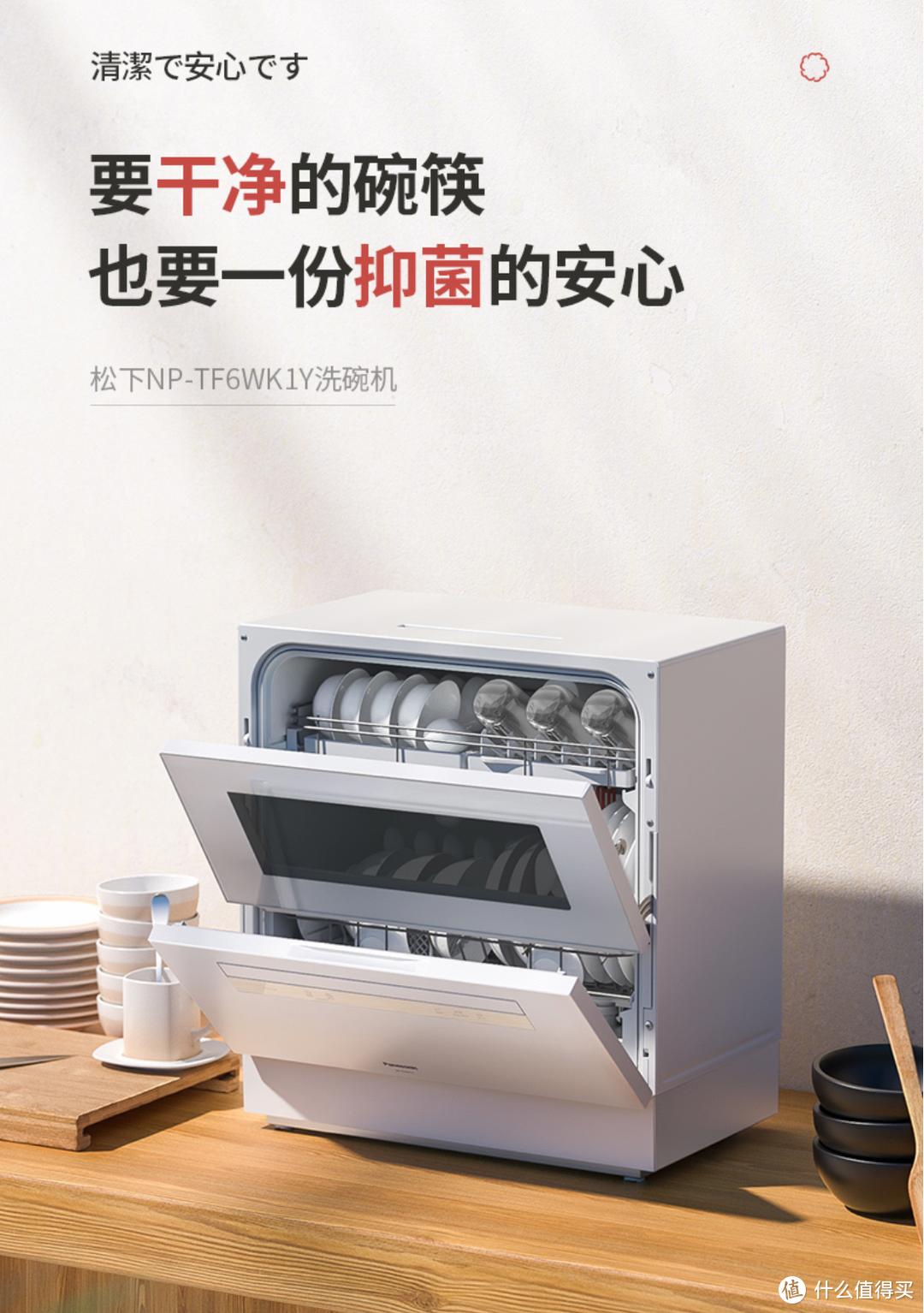 「洗碗机选购攻略」从原理到对比,从三千到一万。这篇都有了