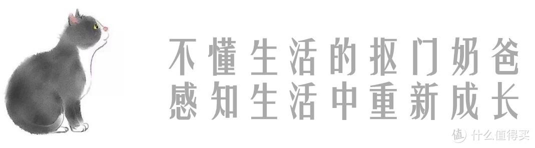 """大妈助我更新EDU,小晒卡特彼勒石英表——附""""评论有奖""""经验分享"""