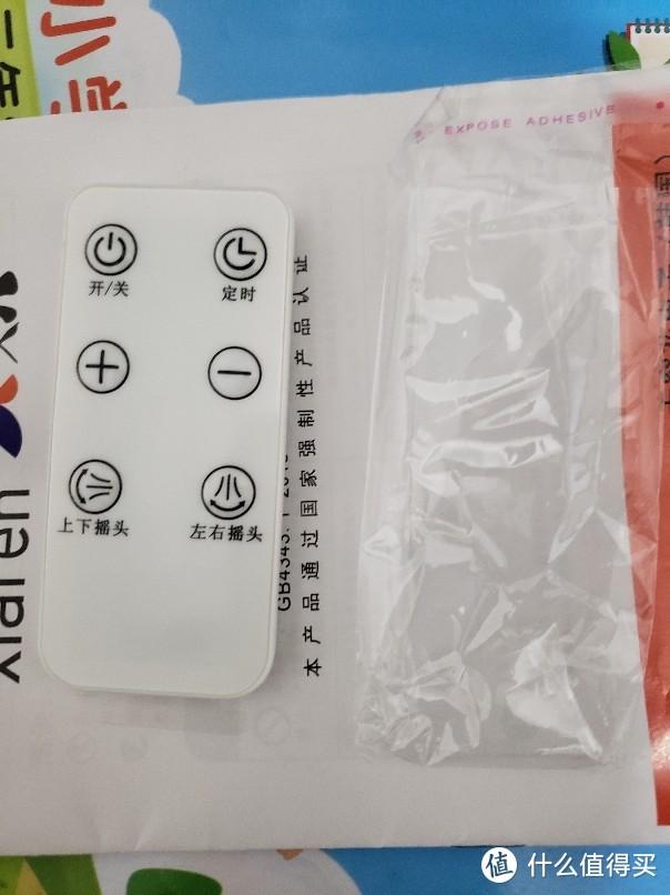 所有配件,说朋书,摇控器,和摇控气保护套,产品公司韩国无穷花电子,奇芭的名字,用的是纽扣电池,用的时候扯出绝缘片就可以了