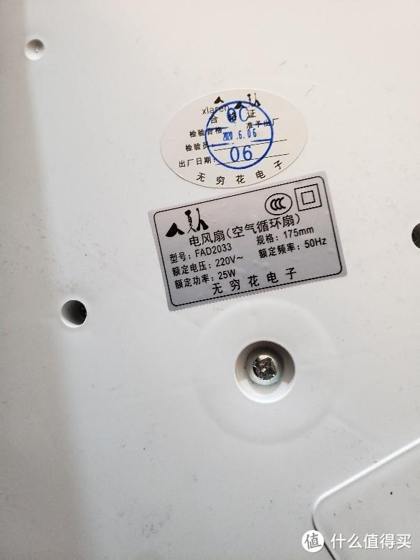99.5元以身入坑韩国夏人空气循环扇顶配版