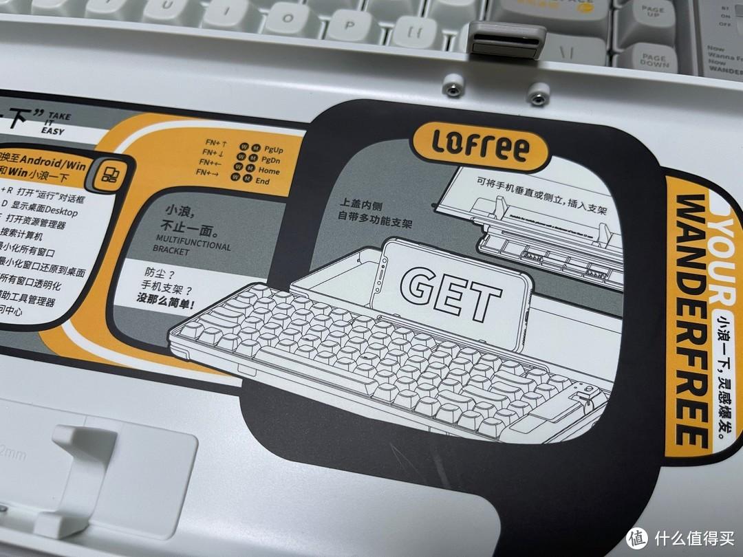 还是不够浪,洛斐小浪机械键盘首发使用体验