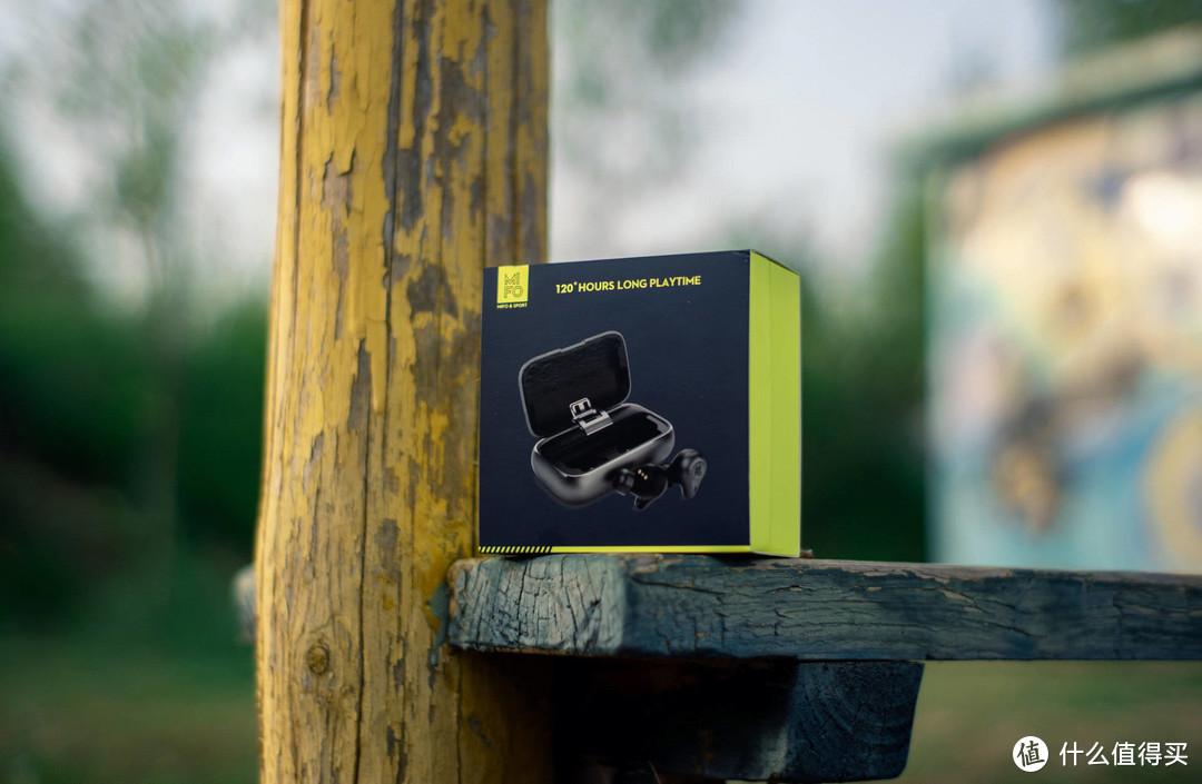 金属外观,HIFI音质,全新魔浪O5二代无线蓝牙耳机值得我们入手吗