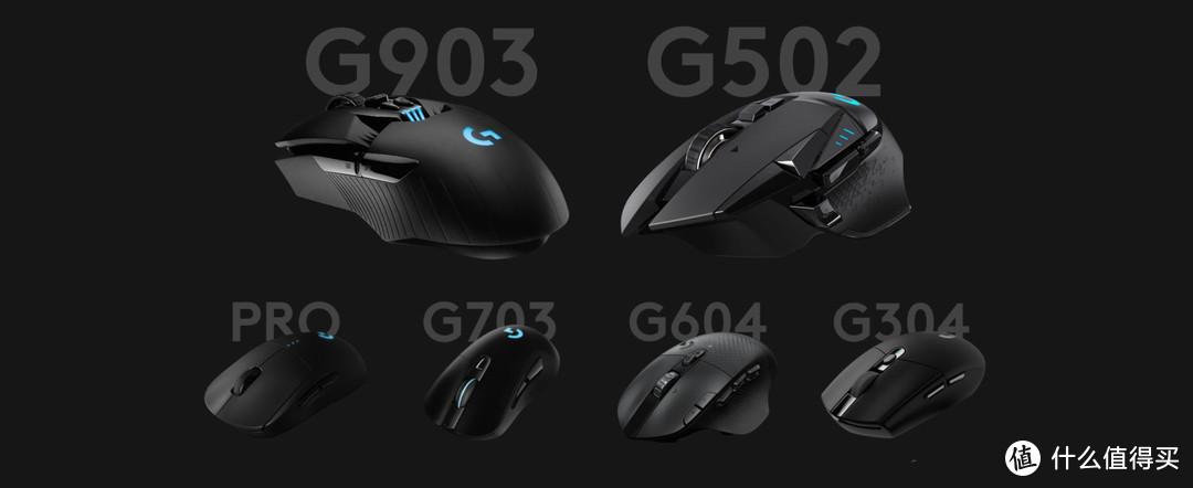 罗技无线鼠标G系列全产品分析+适用人群推荐