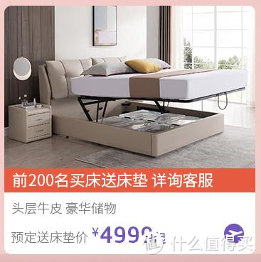 白送添可洗地机/乳胶床垫?芝华仕618三大平台促销活动一文看清楚