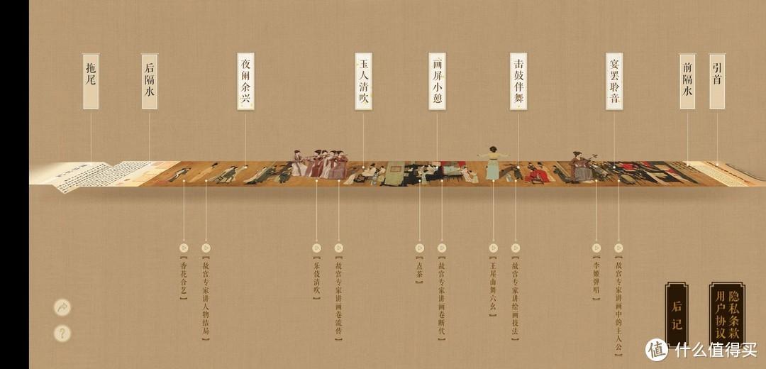 故宫出品的7个好玩有趣应用,让人怦然心动、流连忘返!