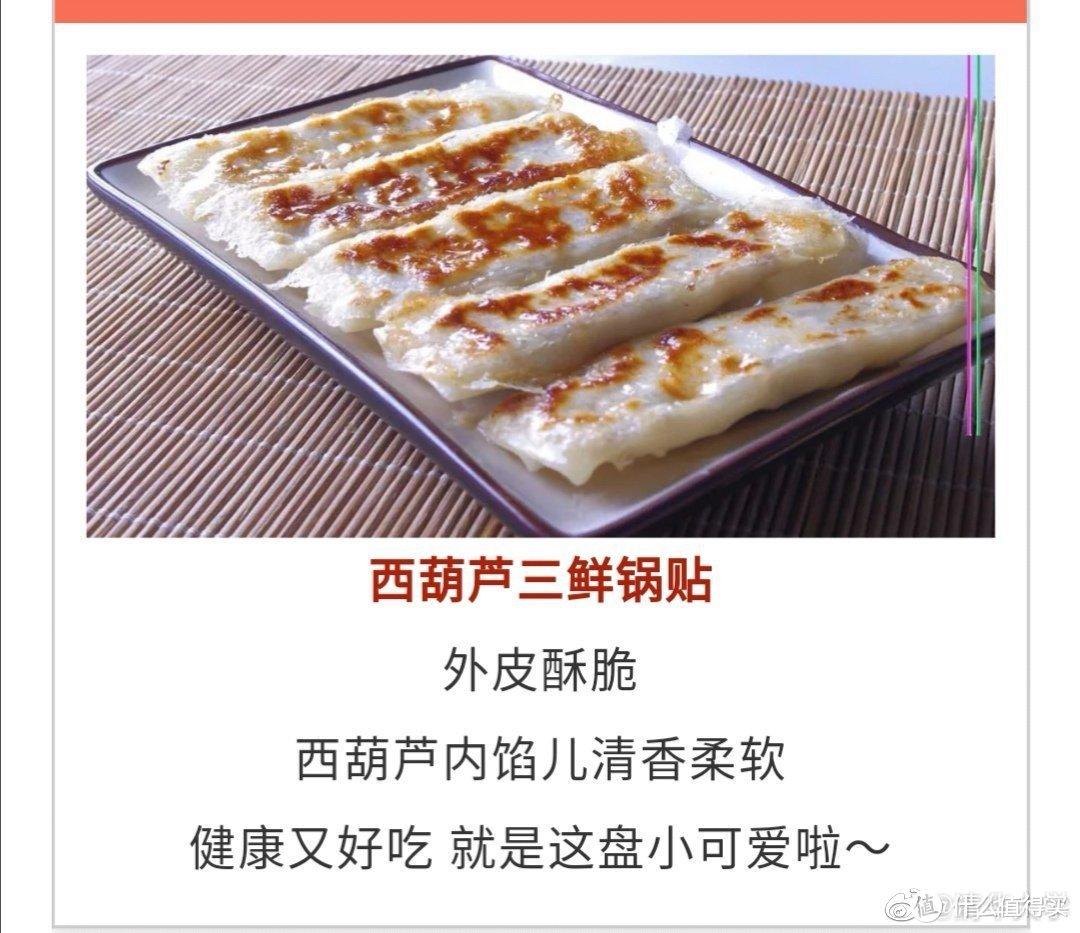 清华大学的饭菜有多丰富?学生4年没吃全一遍,为了吃,高考也值得拼一把