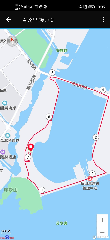 宁波梅山湾百公里接力小记-2021-05