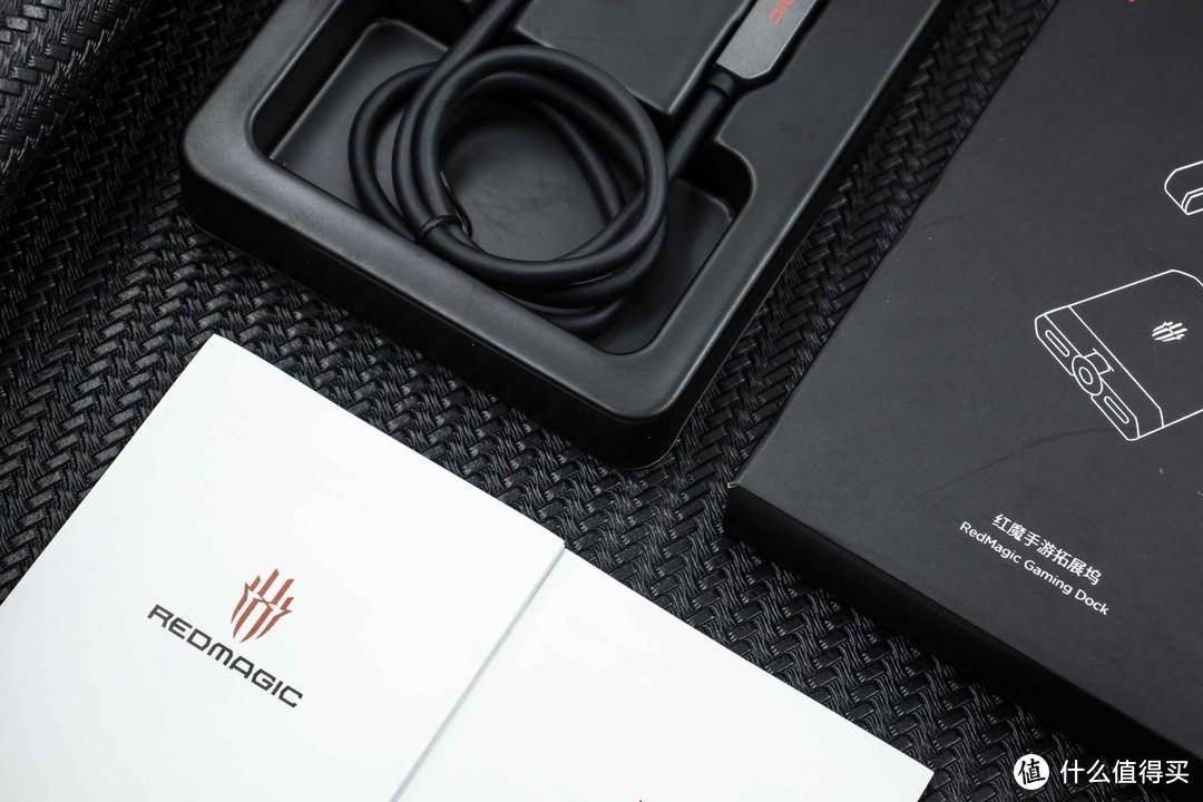 手机也能拓展接口,一拖三设计的红魔手游拓展坞