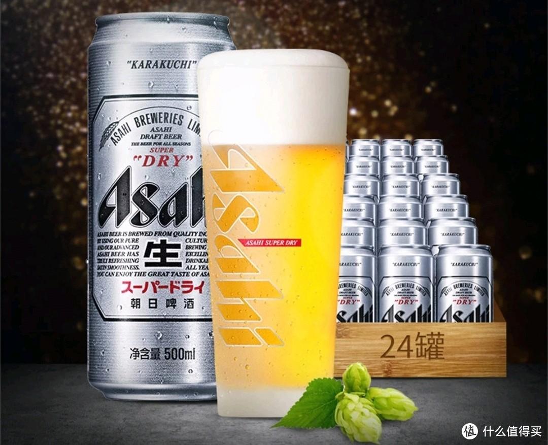 朝日超爽:麦汁浓度11.2°P,酒精度≥4.3