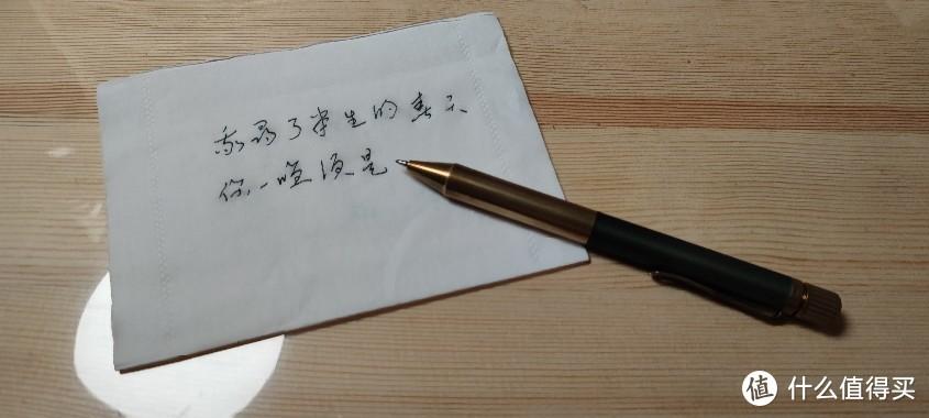 提升幸福感的文具---樱花SAKURA craft lab 004