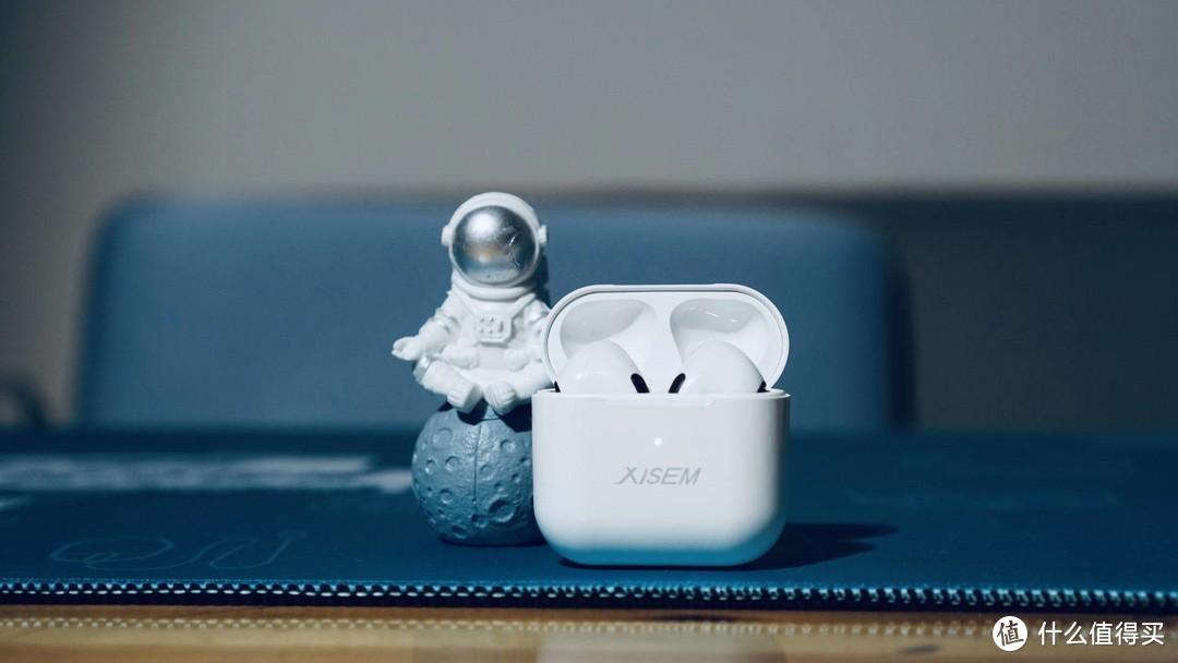 不虚苹果,更轻更持久,快评西圣Ava无线耳机