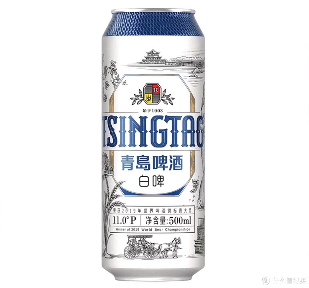 青岛啤酒白啤:麦汁浓度11°P,酒精度≥4.1