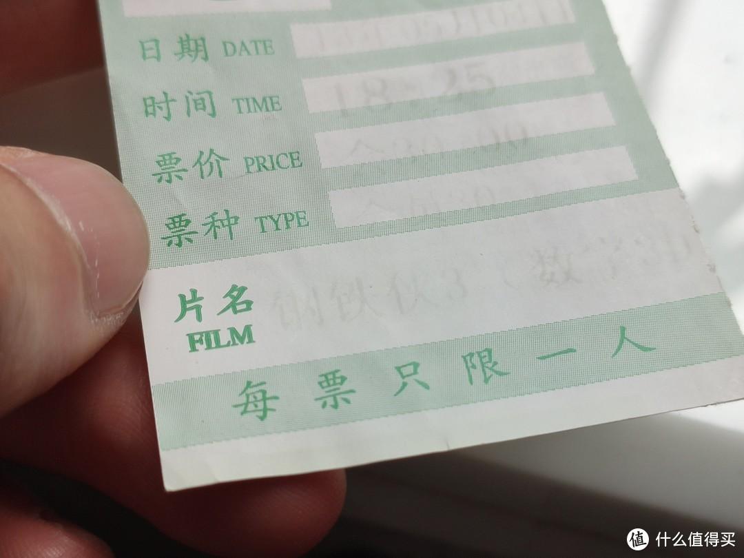 当我们在收藏电影票的时候,我们在收藏什么?