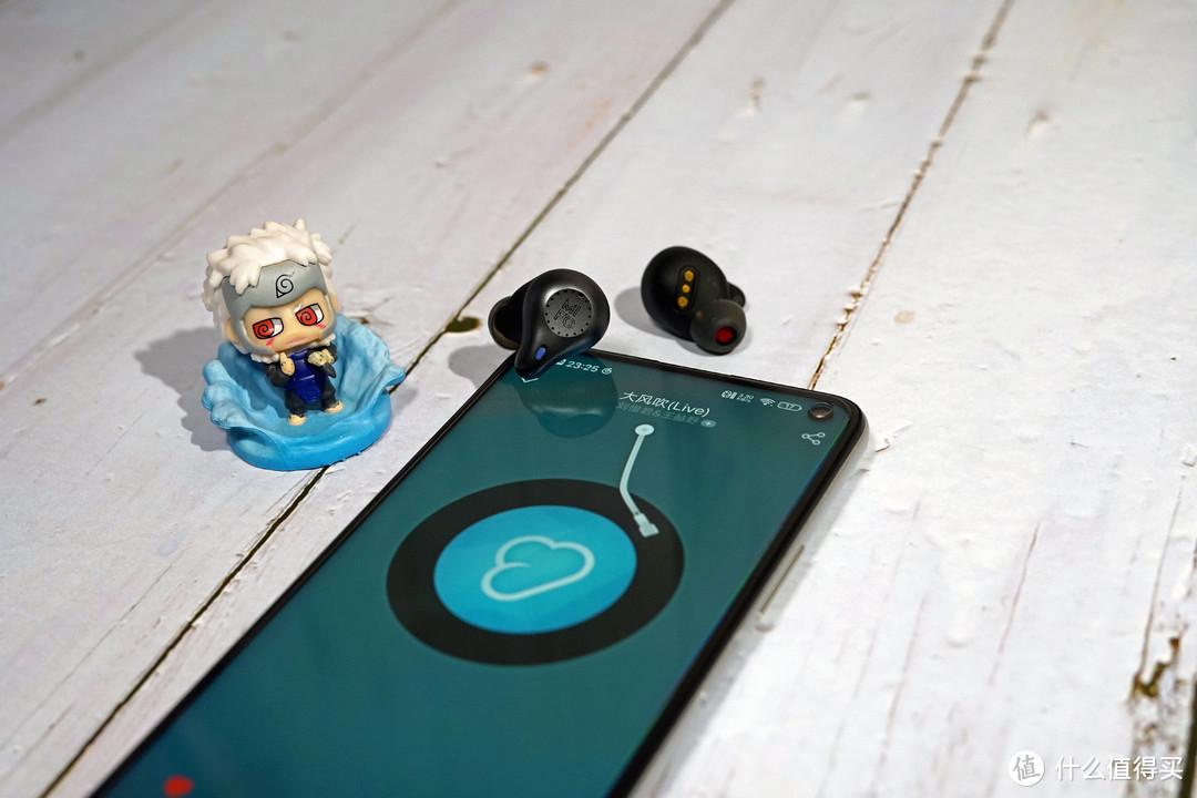 音质,续航再升级,魔浪Mifo O5二代无线蓝牙耳机体验
