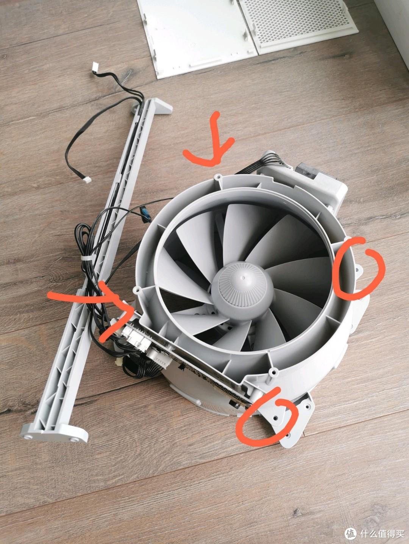 如果只是清洗构件,可以不按拆解视频中的那些要求把电源板之类拆了,因为你到时候还要安装回去会比较麻烦,装完风扇叶以后需要把两个圆柱形配件拼在一起,然后拧上四个螺丝,螺丝位置见图中的红圈标注