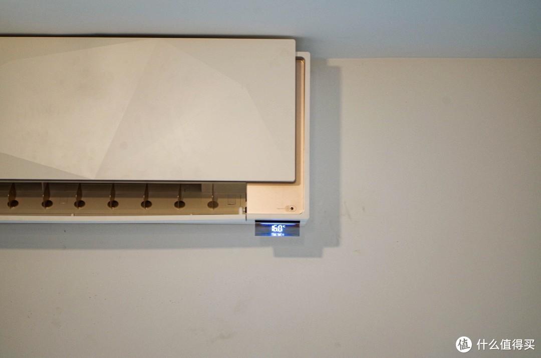 一台空调解决两层小LOFT的需要?云米AI全域风空调体验