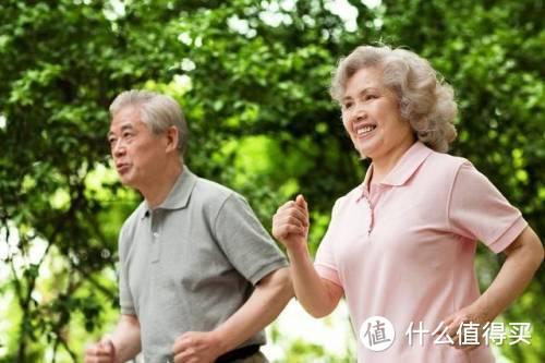 高血压怎么调理?三高保险报销多少?
