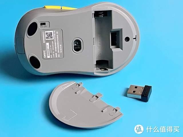 实惠又智能的双模无线鼠标,魔耳智能鼠标M1上手体验