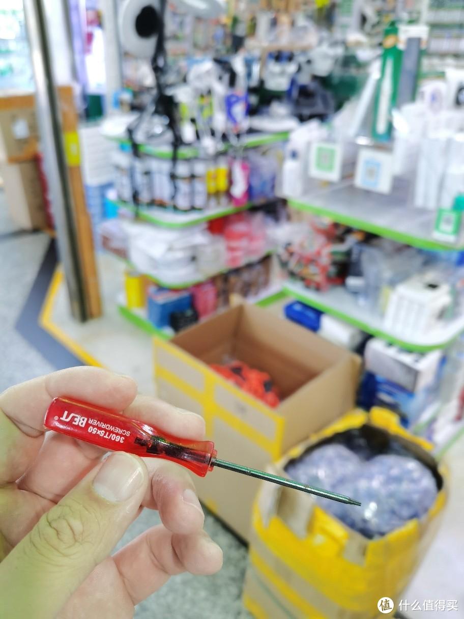 拆硬盘:T5 六角梅花螺丝刀。