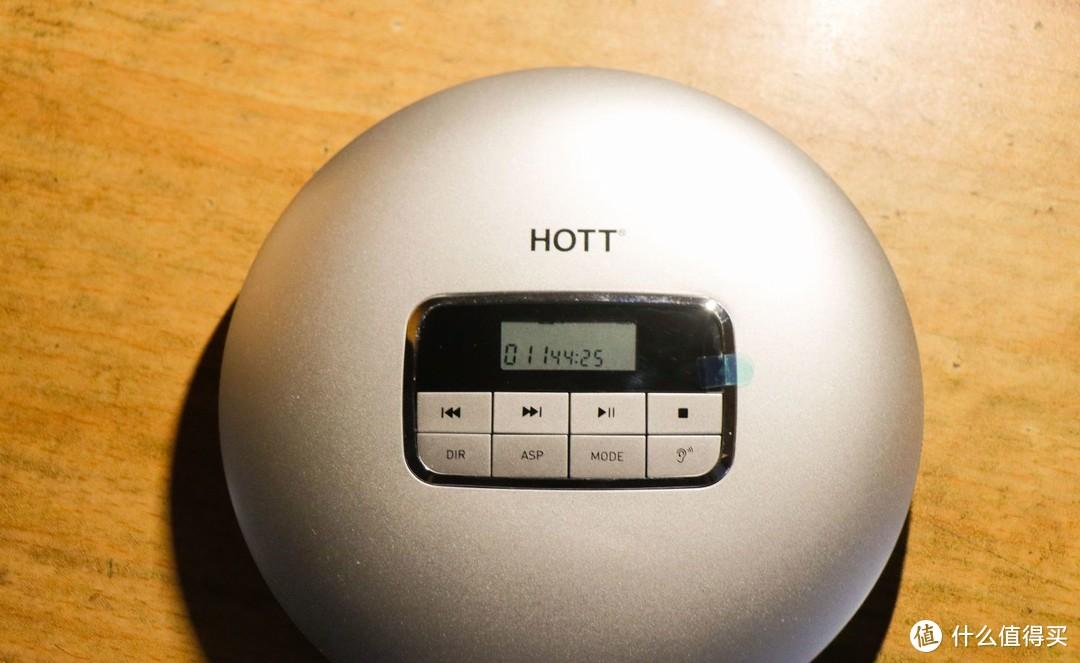便携CD机——HOTT511评测