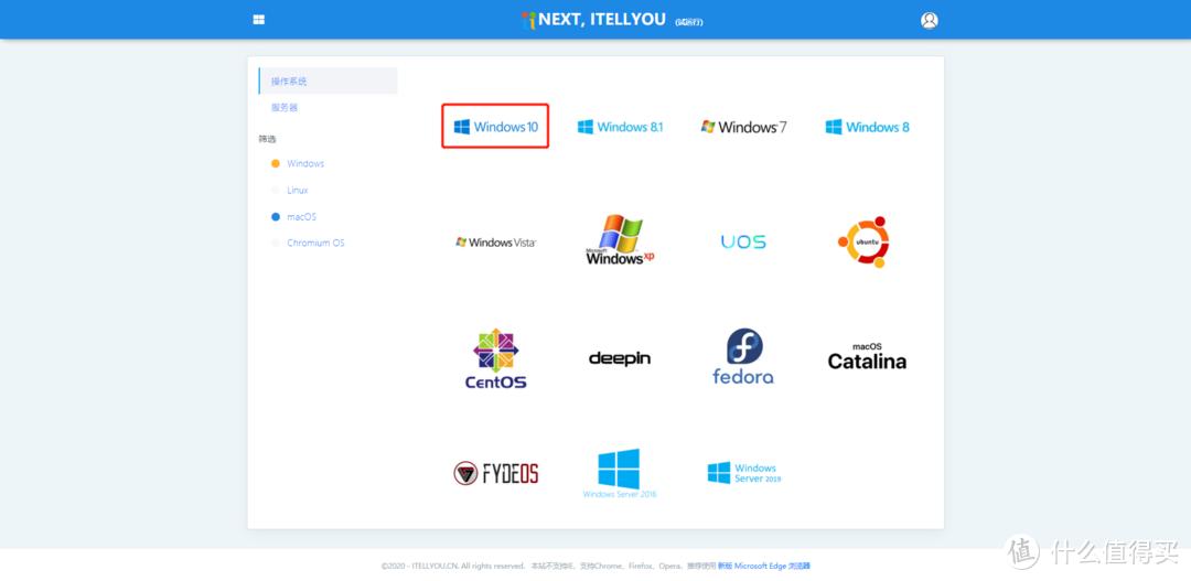 选择Windows10(可以从这张图看见,还可以下载其他很多版本系统,例如CentOS、MacOS等)
