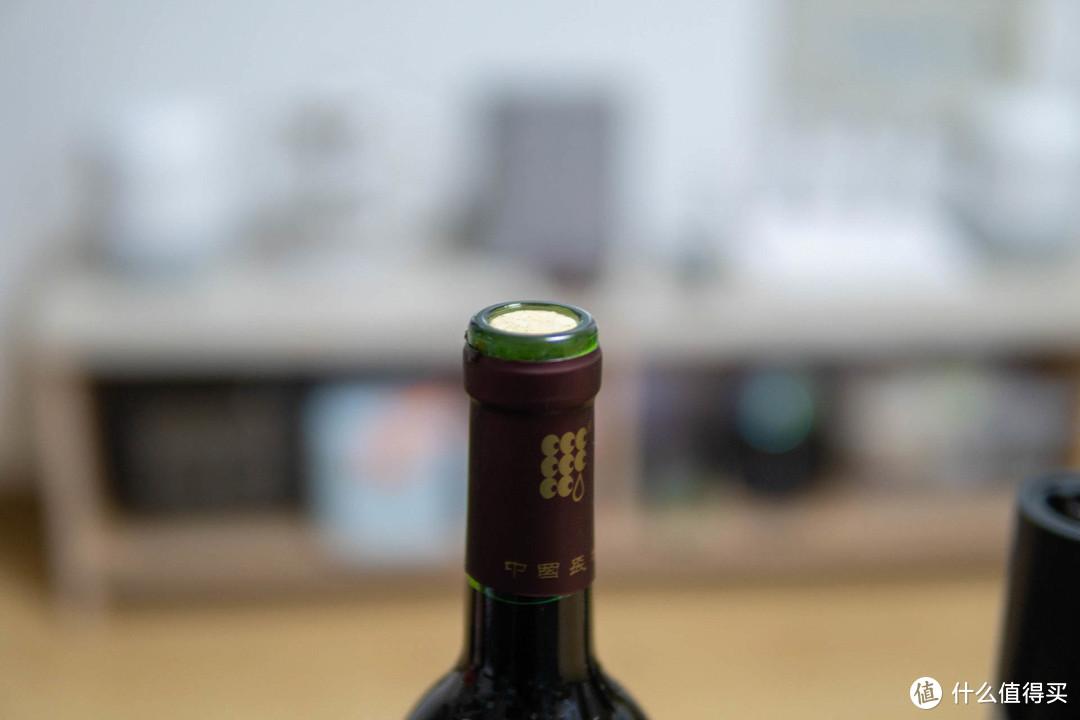 假期小酌一杯,圆乐啤酒红酒二合一开瓶器仪式感满满