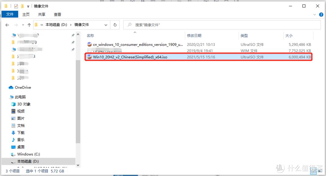 下载后的版本显示为:20H2