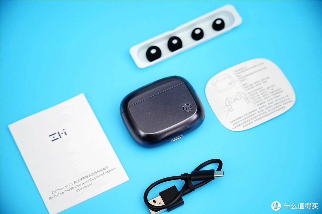 """""""静""""情聆听主动降噪的耳机就是美--ZMI PurPods Pro分享!"""