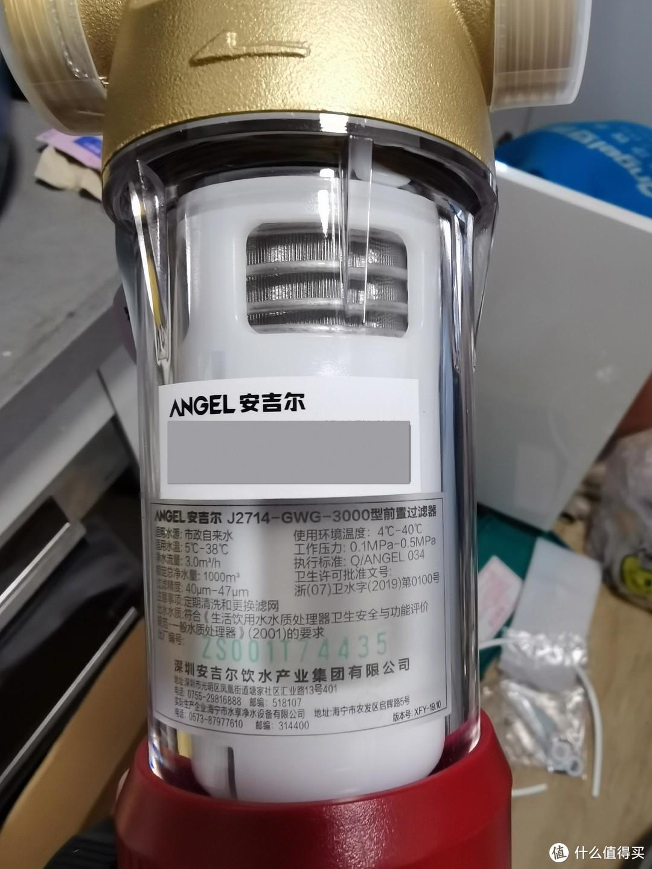350元的安吉尔前置过滤器值得买吗?