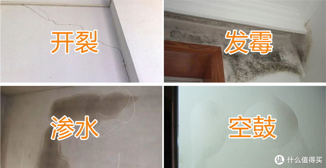 """别因墙面装修不当,毁了你整个家的""""脸面""""!"""