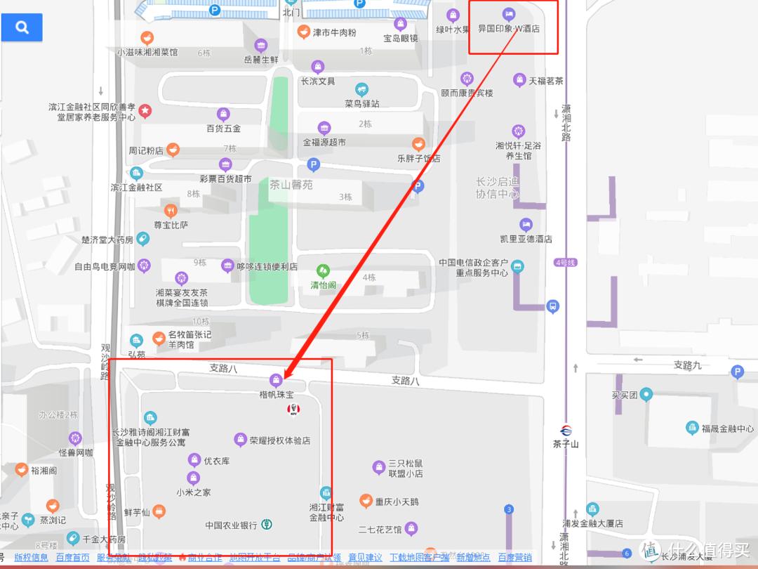 长沙 周末二日 精华游(超详细、大量美食、网红店攻略)