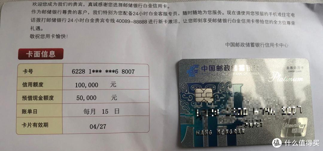 大额信用卡申请技巧,申请人一定要注意这8个方面,下卡关键!