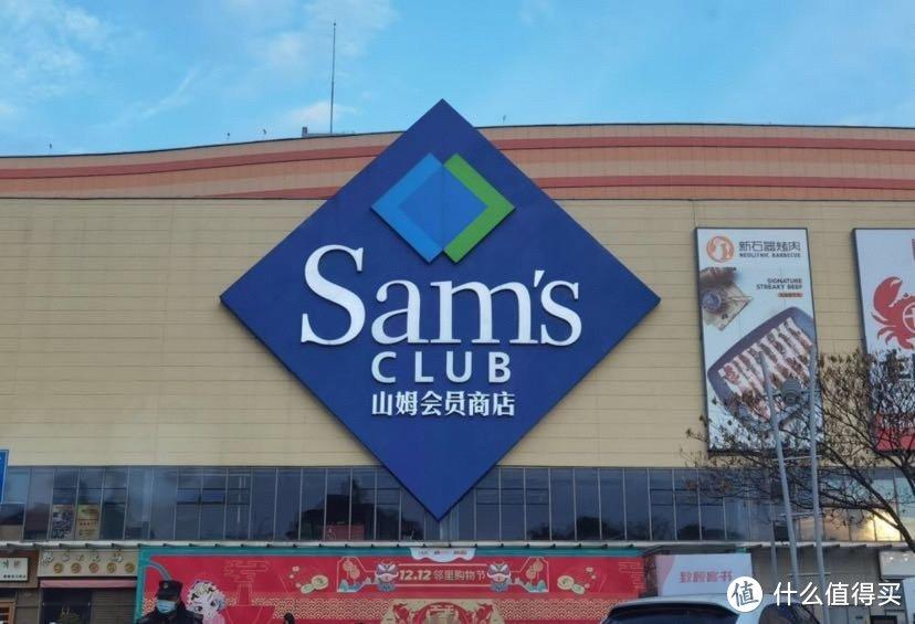 山姆售后的亲身经历