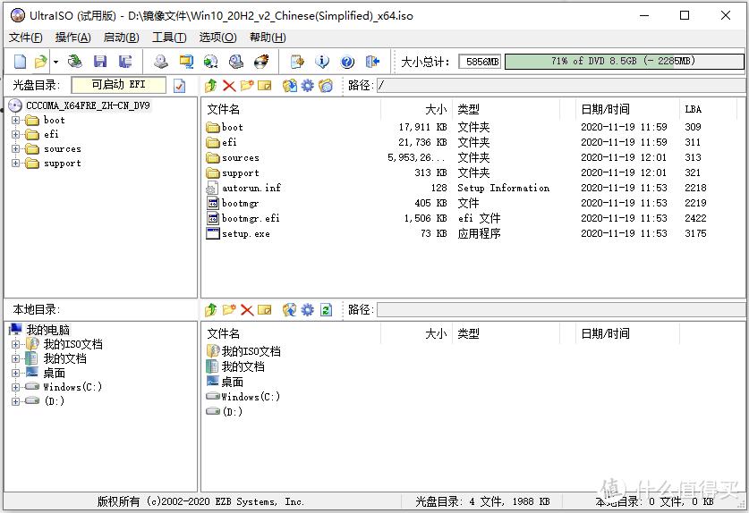 软件界面截图