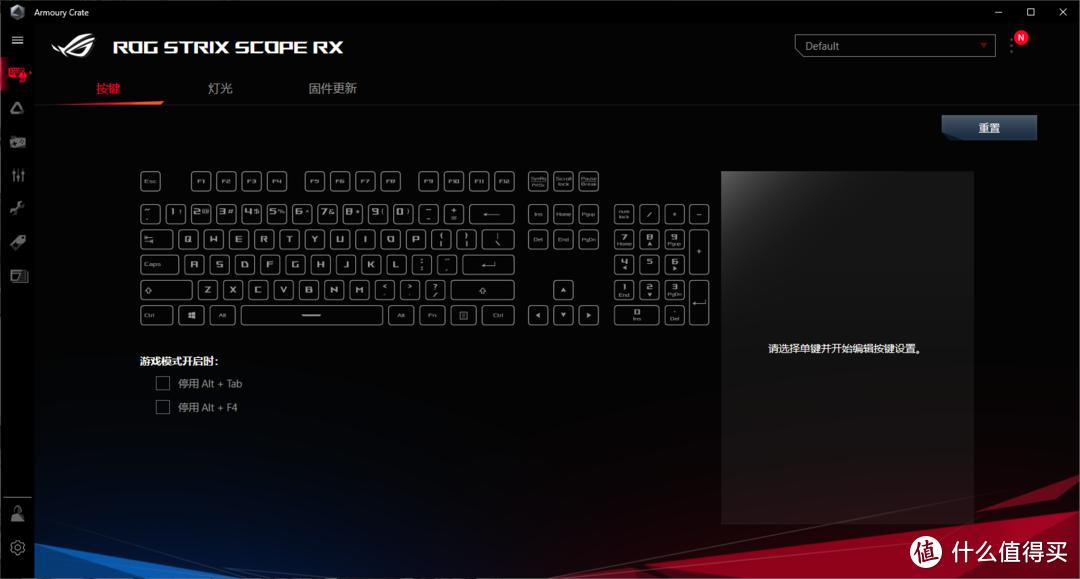 这轴体、这大键位是真的很顶—ROG 游侠RX光轴键盘简评
