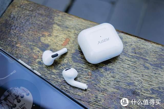小而不凡,西圣Ava半入耳式蓝牙耳机评测