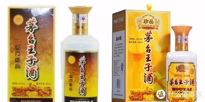这三款酒接近飞天茅台口感,你最喜欢哪一款?