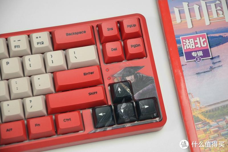刀马守护你的方向键,国产武侠动漫定制,黑爵镖人机械键盘开箱