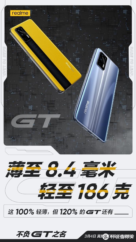 realme GT对比红米K40 Pro,结果让米粉心凉一截