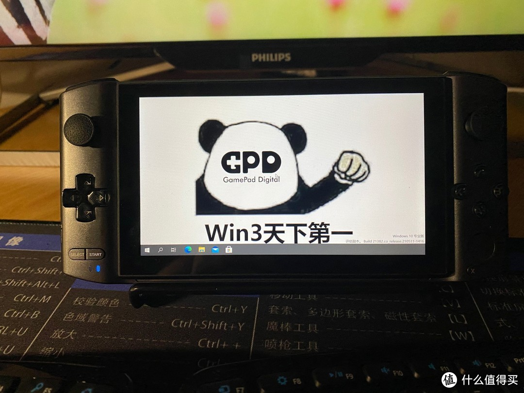 GPD Win3游戏掌机屏幕详细评测----附大蓝屏解决方案