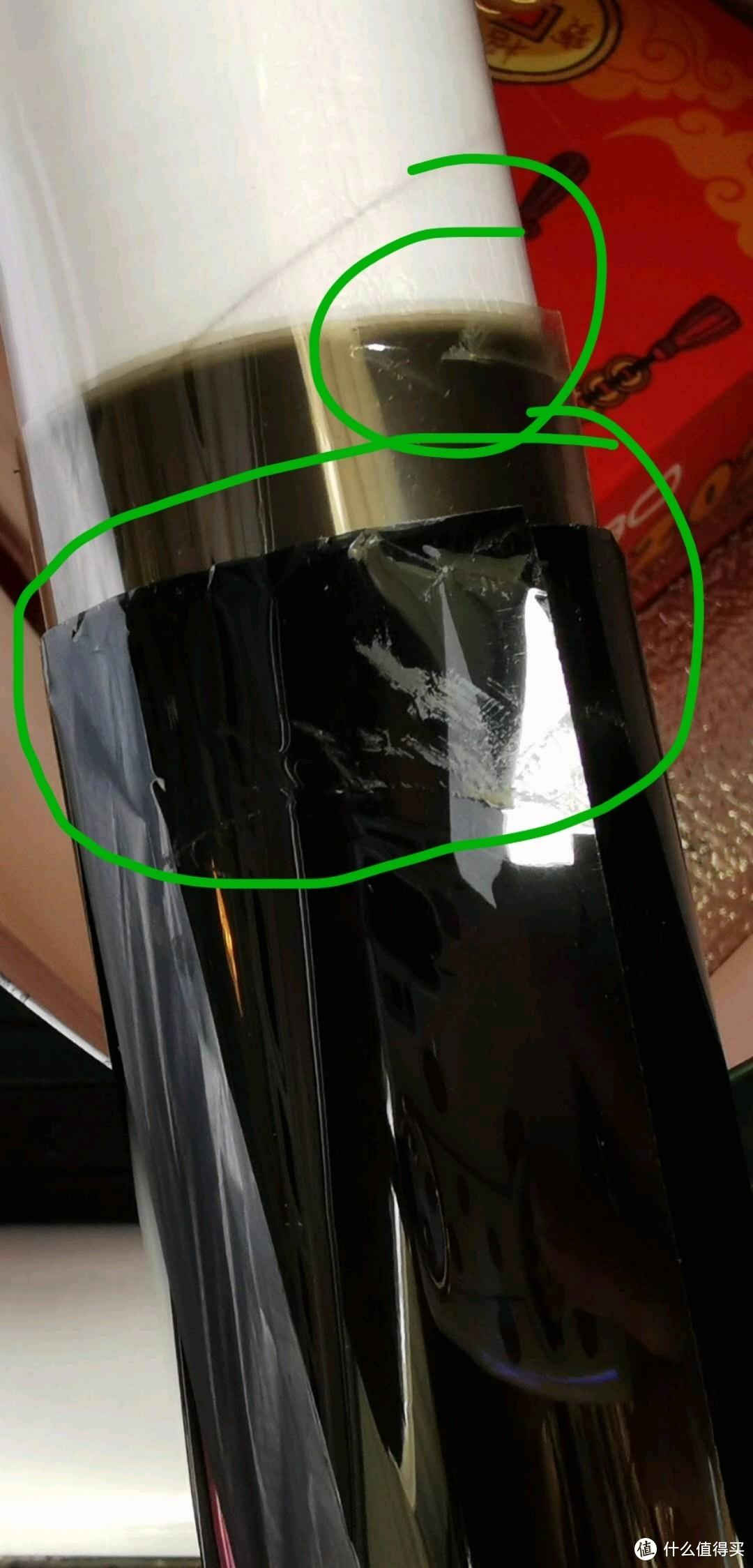 破损的地方不大不小,因为贴过的车友说,膜的量比较少,破损后,不确定还能不能贴全车。
