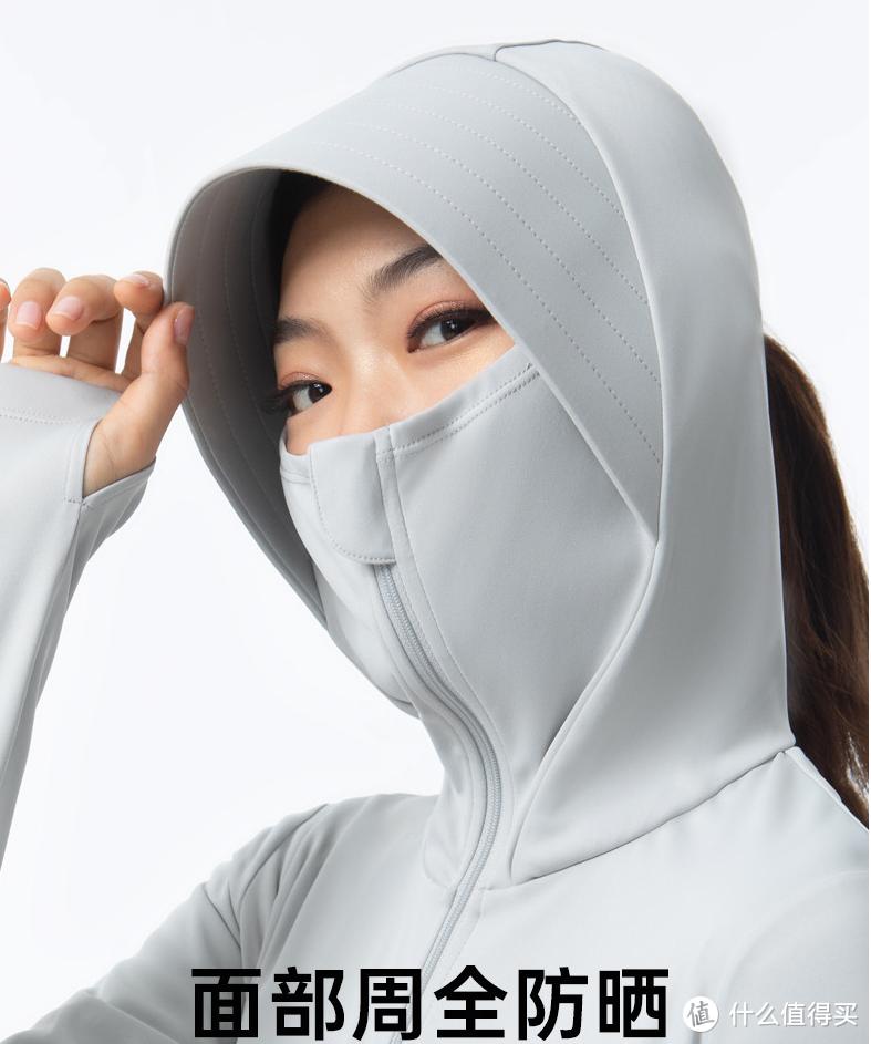 干货输出丨你的防晒衣真的防晒吗?这份超全防晒衣选购指南请查收!
