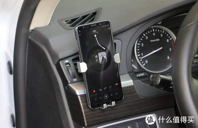 """汽车只能慢充?手机支架只能贴""""膏药""""?车载设备怎么选"""