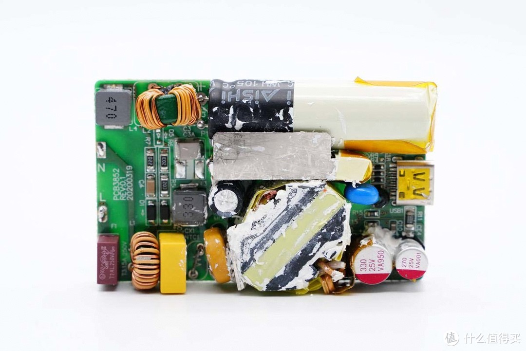 拆解报告:HELPERS LAB 65W PD快充氮化镓充电器