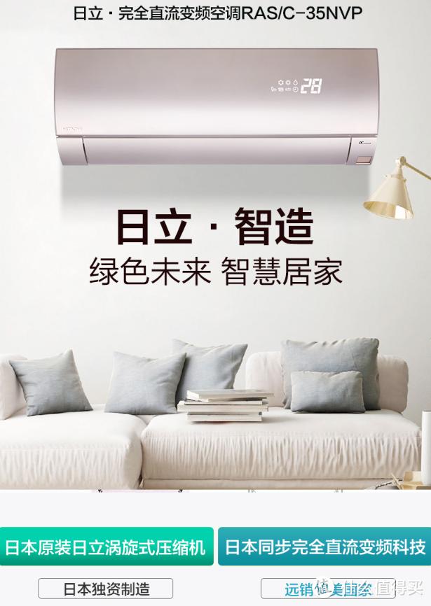 """空调旺季又要来临,东芝""""大清快""""也来了?今年""""陆壹八""""开出空调新清单,这些空调清单值得buy"""