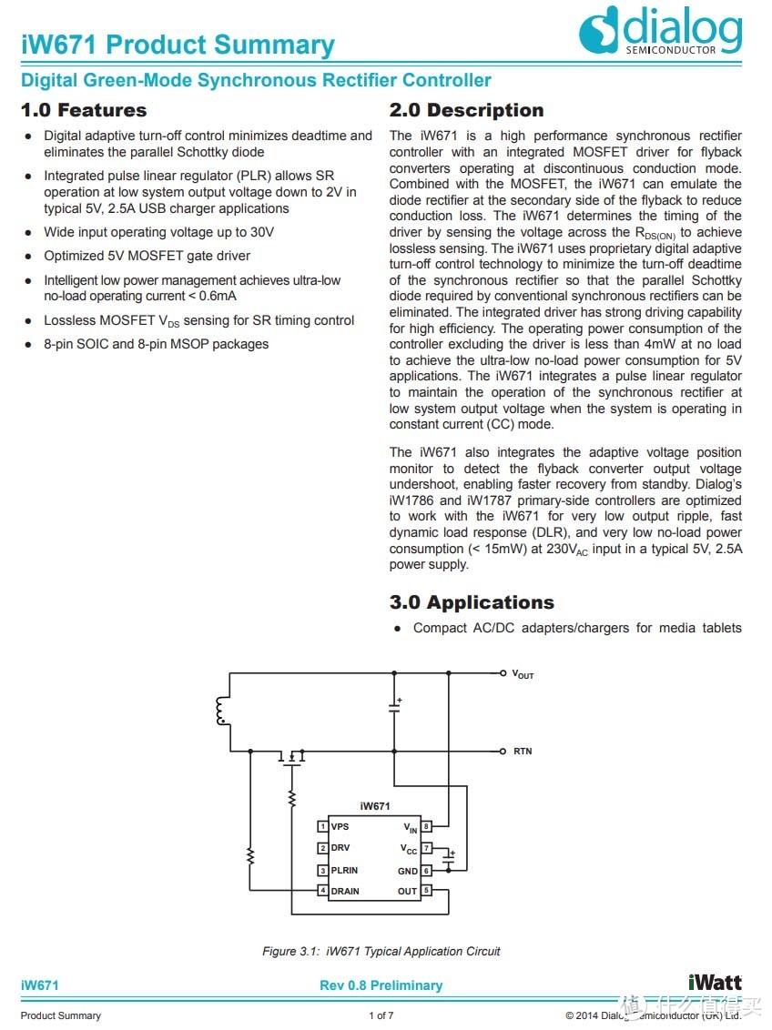 拆解报告:HUAWEI华为22.5W快充美规充电器