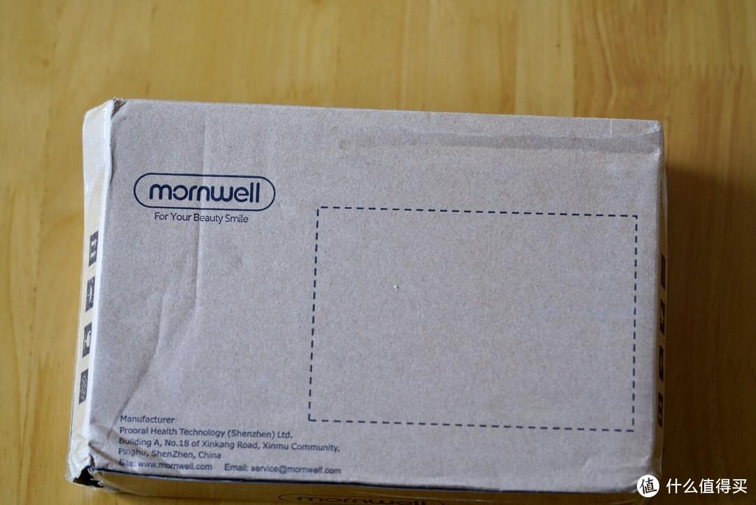 产品外包装