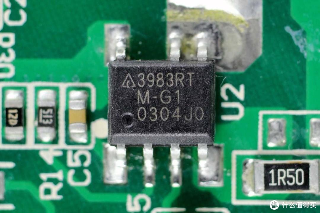 拆解报告:BULL公牛多合一移动电源GNV-PB310T