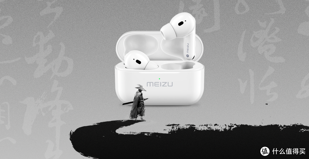 2021年618前夕,盘点四款值得买的499元真降噪耳机